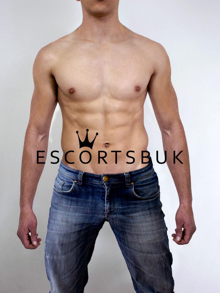 gay porno gymnastik tantra massage i jylland